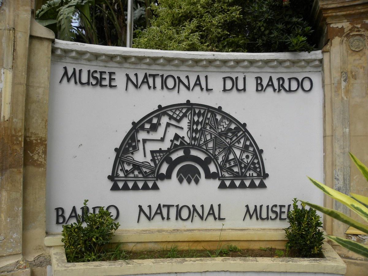 """قريبا: الـ""""أربعطاش غير درج"""" في متحف باردو"""