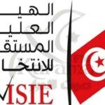 منهم البحري الجلاصي ورئيس جمعية شمس: رفض 71 مطلب ترشح للرئاسية