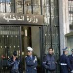 """تحت شعار """"يوم الحسم"""": نقابة أمنية تدعو للاحتجاج أمام مقرّ الدّاخلية"""
