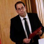 الحزب الجديد: إعلان التأسيس بالمنستير.. والشّاهد قد يستقيل في مارس