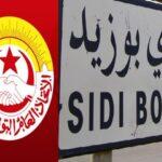 سيدي بوزيد: اتّحاد الشّغل يُحذّر الوالي