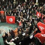 النّهضة: فاعلية الدّستور تكمن في احترام فصوله وتفعيلها بكافّة مفاصل الدّولة