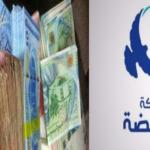 بقرار من دائرة المحاسبات:محافظ البنك المركزي يطالب كل البنوك بمعلومات حول حسابات النهضة وقيادات منها