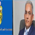 وزير التجهيز: إيقاف موظّفين عن العمل بتهمة الفساد