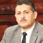 إحالة طلب رفع الحصانة عن عماد الدايمي لمحمد الناصر