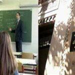 وزارة التربية: سنقتطع من أجور هؤلاء الأساتذة