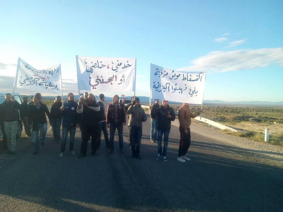 اليوم: خروج مسيرة سيرا على الأقدام من المكناسي باتجاه العاصمة