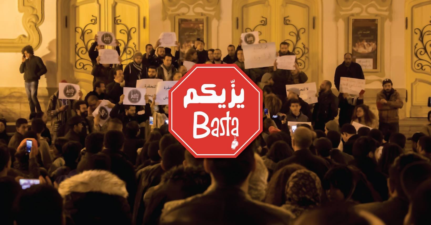 """الجبهة الشعبية تُدين إيقاف ناشطة في حملة """"basta"""""""