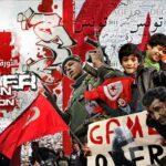 النّهضة تدعو أنصارها للمشاركة بكثافة في تظاهرة ذكرى الثورة