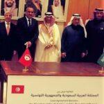 وزارة المالية: السعودية منحت تونس قرضا بـ500 مليون دولار بشروط مُيسّرة