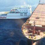 """اصطدام سفينتي """"أوليس"""" و""""فرجينيا"""" : بعد غد عرض نتائج تقرير لجنة التحقيق"""