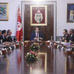 """القصبة: مجلس وزاري لمتابعة خطّة عمل مجموعة """"GAFI"""" حول تونس"""