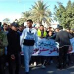 اليوم: أهالي قابس يحتجون أمام البرلمان