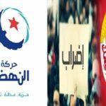 فتحي العيادي: رفع شعارات ضدّ النهضة إساءة لاتحاد الشغل