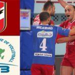 الأهلى المصري يفوز بشرف تنظيم بطولة افريقيا للكرة الطائرة