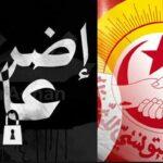 سامي الطاهري: جاهزون لكل الاحتمالات والإضراب بالقطاع الخاصّ وارد