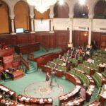 اليوم بالبرلمان : مناقشة مشروع القانون الأساسي للميزانية