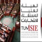 سالم لبيض : متفائلون بانهاء أزمة هيئة الانتخابات في جلسة اليوم