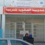 سيدي بوزيد: توقّف الدّروس بالإعداديات والمعاهد.. وغلق مقرّ المندوبية