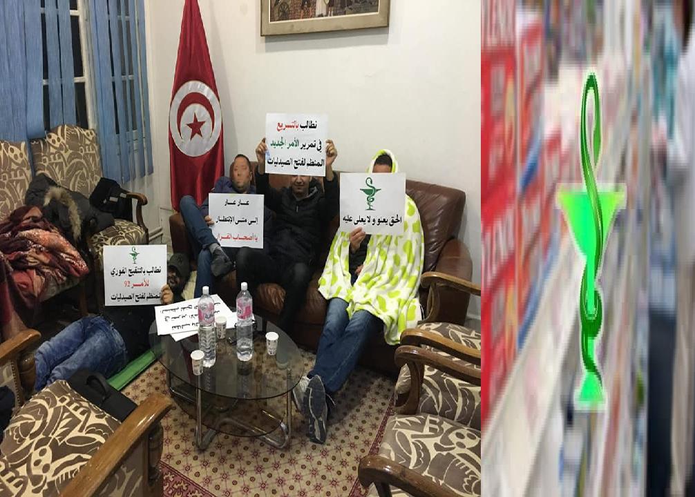 الصيادلة الشبان: وزير الصحة رضخ للوبيات داخل البرلمان