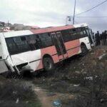جندوبة: انزلاق حافلتين مدرسيّتين