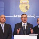 """رئاسة الحكومة: هذا موعد خروج تونس من قائمة """"الدّول الخاضعة للرّقابة"""""""