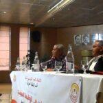 التعليم الاساسي: هيئة إدارية لتقييم مسار التفاوض مع الوزارة