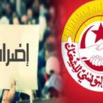 اتحاد الشغل يُوجه رسالة حشد لمنظوريه