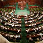 """غدا : البرلمان ينظر في 90 اقتراحا لتنقيح """"قانون مكافحة الارهاب"""" !"""
