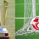 كأس تونس : الرباعي التقليدي بلا مفاجآت.. وهلال مساكن بكل ثبات