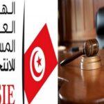معضلتا هيئة الانتخابات والمحكمة الدستورية : دعوة رؤساء الكتل لاجتماع توافقي