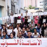 باجة: 400 أستاذ نائب يُهددون بالدخول في إضراب جوع وحشي