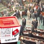 اجتماع جديد لرؤساء الكتل حول هيئة الانتخابات