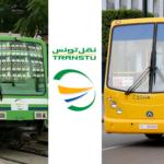 تفاصيل الاتفاق بين الحكومة ونقابة أعوان شركة نقل تونس