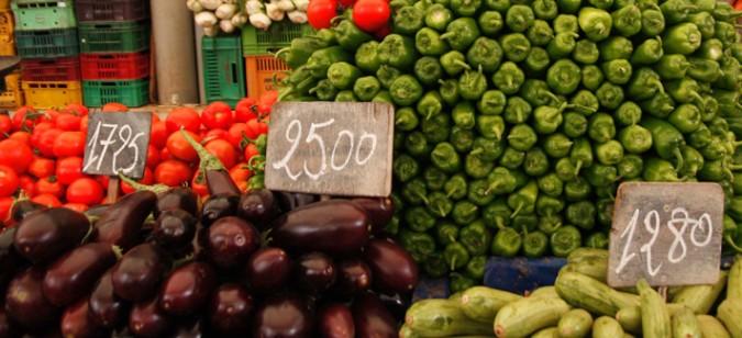 البرلمان يُنظّم يوما حول غلاء الأسعار