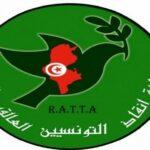 جمعية تناشد قائد السبسي إنقاذ 93 طفلا تونسيا ببؤر التوتّر