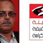 عضو بهيئة بن سدرين: سنمدّ السلط بملفّات عن تورّط دول في انتهاكات بتونس