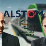 نزاعات الدولة : قضية ALSTOM محل متابعة وبلحسن الطرابلسي أحيل على القضاء