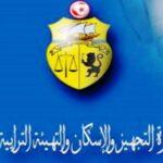"""""""جميلة بنت سي محمد"""" تُجبر وزارة التجهيز على التوضيح"""
