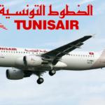 """""""تونسيار"""": سنؤمن الرحلات من وإلى كافة المطارات التونسية يوم الاضراب"""