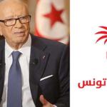 لجنة إعداد المؤتمر تُوجّه رسالة لرئيس الجمهورية وقيادة نداء تونس