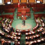 اليوم بالبرلمان: مناقشة 3 مشاريع قوانين حول الشّبكة الحديدية