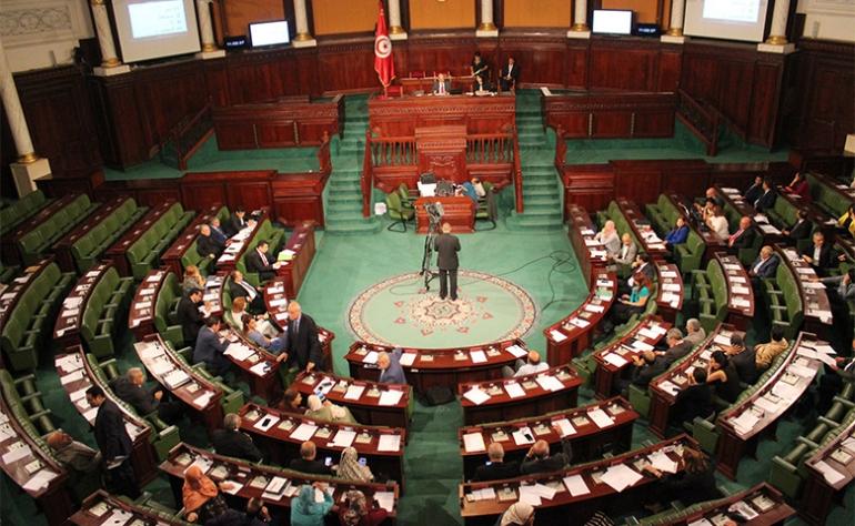 البرلمان: عدم توفّر النّصاب لعقد جلسة مُساءلة 5 وزراء حول مدرسة الرقاب