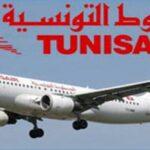 الخطوط التونسية تعتذر اثر اضطرابات في رحلاتها
