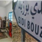 """الدّاخلية: صاحب المدرسة القرآنية متزوّج """"عرفيا"""" ويُشغّل الأطفال في البناء"""