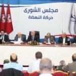 اليوم: اجتماع ساخن لمجلس شورى النّهضة