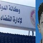 المؤبد للارهابي عادل الغندري بعد الإعتداء على رئيس المحكمة العسكرية