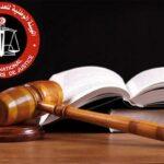 العميد يُؤكّد: النيابة العمومية لم تتّخذ أيّ إجراء رادع ضدّ المعتدين على عدول التنفيذ