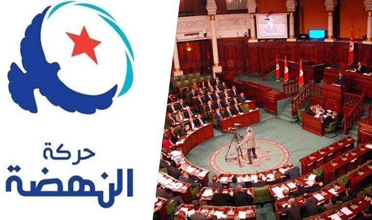 ثاني نائبة عن النهضة تُطالب بحماية أمنية