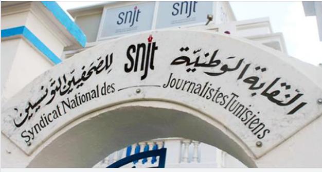 """والي الكاف يفرض حذف ريبورتاج رفع شعار """"ارحل"""" ضده والنقابة تُندّد"""